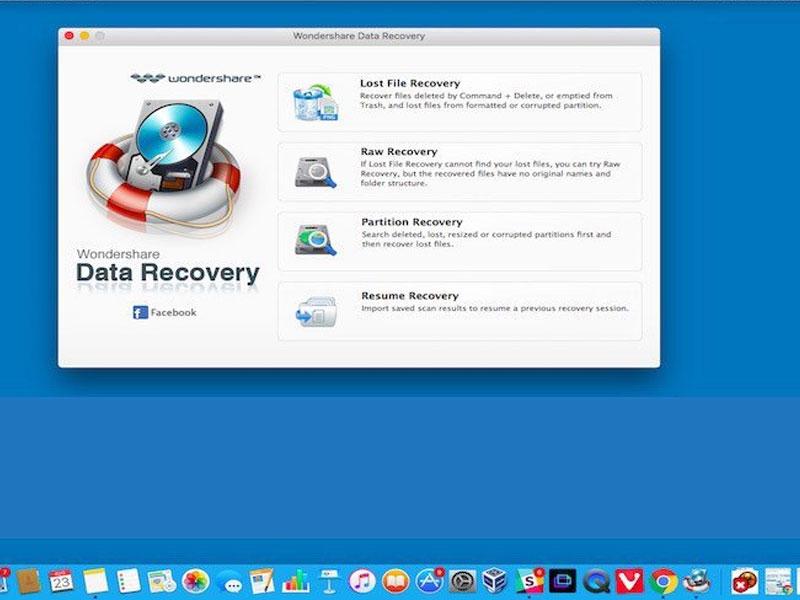 ανακτηση δεδομενων software