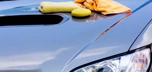 Ostrianet.gr - Καθαρισμός Αυτοκινήτου