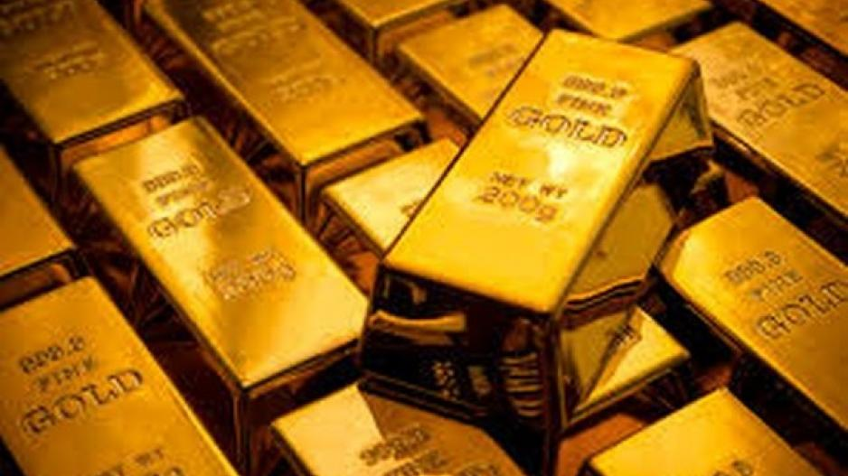 Ενεχυροδανειστήριο.gr -Χρυσοί Ράβδοι
