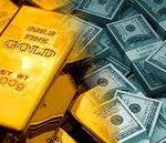 Ενεχυροδανειστήριο.gr - Ράβδοι Χρυσού και Χρήματα